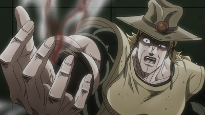 Hol Horse Justice Wound.png