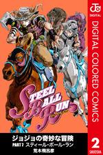 SBR Color Comics v02.png
