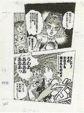 Wj-1993-39-p200.jpg