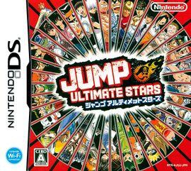 Jump Ultimate Stars Cover.jpg