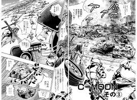 SO Chapter 143 Cover B Bunkoban.jpg