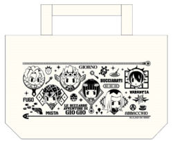 PPPGWToteBag.png