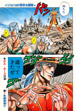 Chapter 146 Magazine Cover A.png