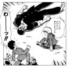Koichi Mugikari Scream.png