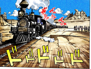 Valentine train 01.png