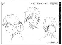 Erina anime ref (3).jpg