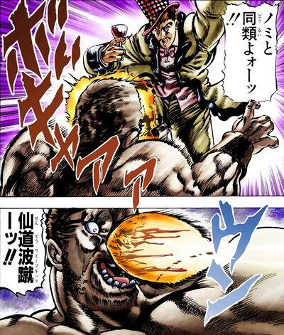 Sendo Wave Kick Manga.jpg