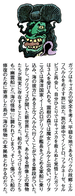 BSK Vol. 36 Auth. pic.png