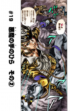 SBR Chapter 19.png