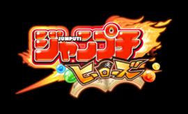 Jumputi Heroes Logo.png