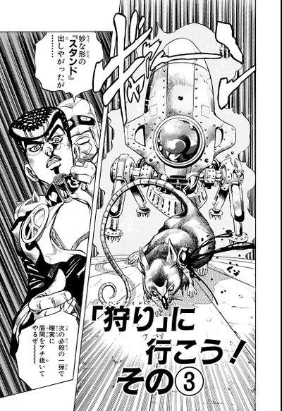 Chapter 327 Bunkoban.jpg