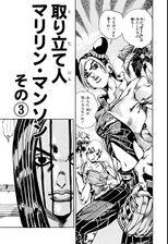 SO Chapter 36 Bunkoban.jpg