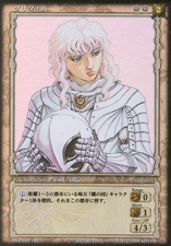 09 BSK 1 Parallel Rare.png