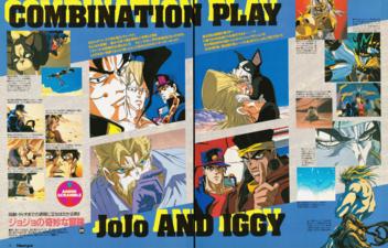 Newtype 1993 Dec OVA Ad.png