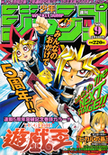 Weekly Jump February 11 2002.png