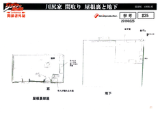 KawajiriHouse3-MS.png