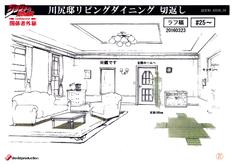 KawajiriHouse7-MS.png
