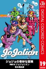 JJL Color Comics v19.png