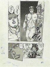 Wj-1993-25-p116.jpg