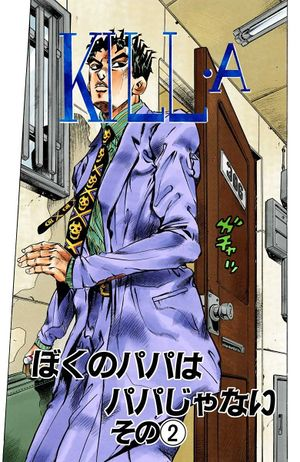 Chapter 411.jpg
