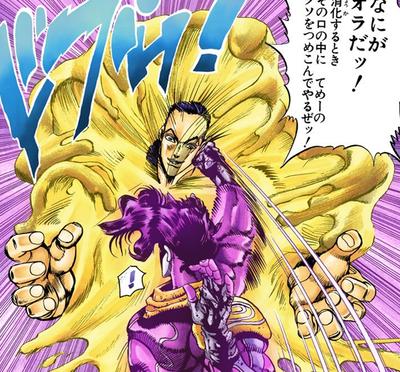 Yellow Temperance Infobox Manga.png