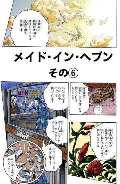 SO Chapter 154 Cover B.jpg
