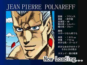 HFTF-Load-Polnareff.jpg