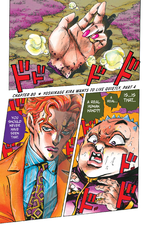 Chapter 345 PT4 Hardcover.png