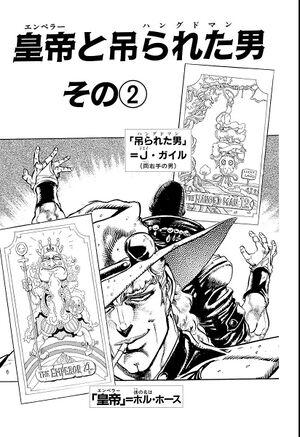 Chapter 141 Bunkoban.jpg