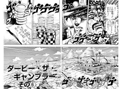 Chapter 216 Bunkoban.jpg