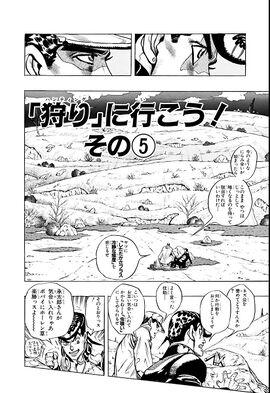 Chapter 329 Cover B Bunkoban.jpg