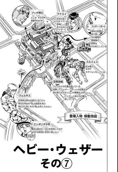 SO Chapter 131 Bunkoban.jpg