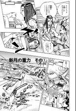 SO Chapter 139 Cover A Bunkoban.jpg