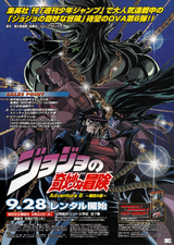 OVA Ep. 6 Unknown Mag Ad.png