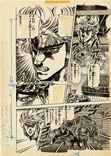 Wj-1987-46-p126.jpg