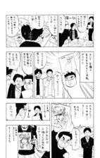 Taizo Vol 2 02 186.jpg