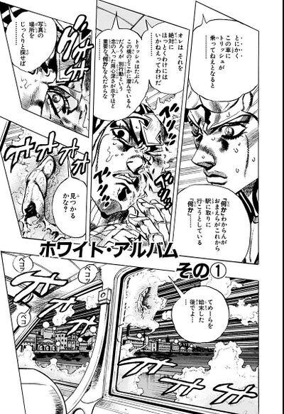 Chapter 509 Cover A Bunkoban.jpg