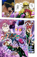 Chapter 233 Cover A.png