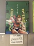 KokutaiAraki.png