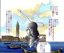 Venice sbr.png