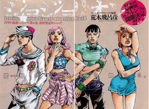 JJL Chapter 21 Magazine Cover B.png