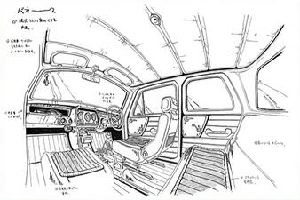Bg25-Car-4-MS.png