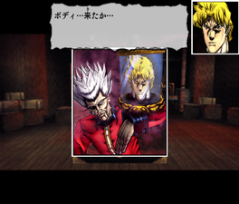PS2Dio23.png