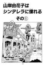 Chapter 348 Bunkoban.jpg