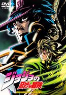 Japanese Volume 2 (OVA).jpg