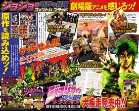 UJMar2007 Poster 1.jpg