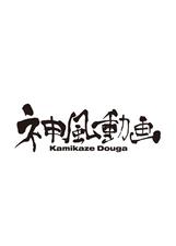 Kamikaze Douga Av.png