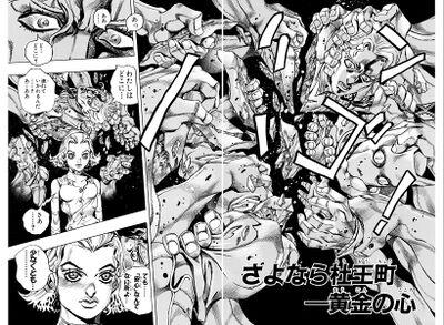 Chapter 439 Cover B Bunkoban.jpg