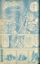 Chapter 186 Magazine.jpg