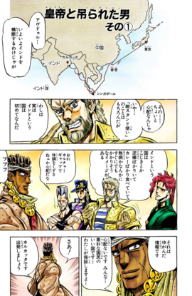 Chapter 140 Cover A.png